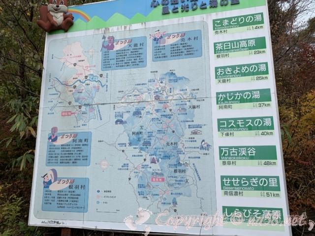 ネバーランド(長野県根羽村)にある南信州の温泉地紹介地図