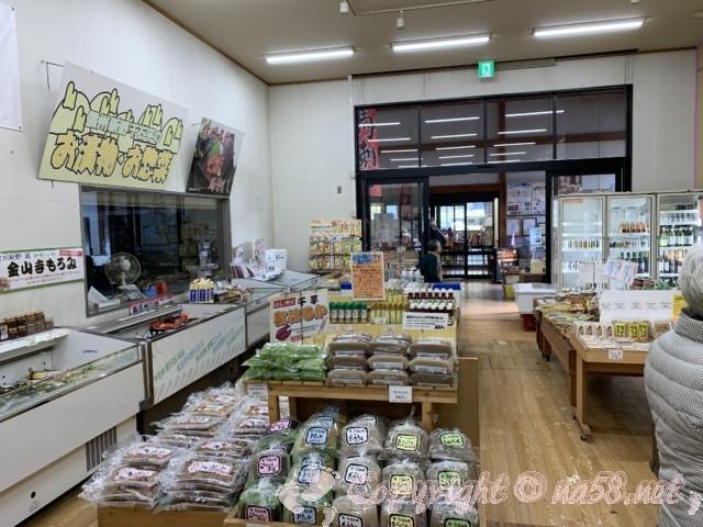「道の駅 信州新野千石平」(長野県阿南町)、物産、みそ・コンニャクが特に多い