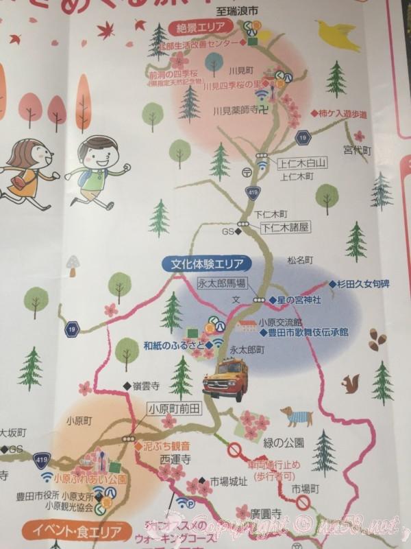 「小原の四季桜」愛知県豊田市、四季桜と紅葉を巡る旅の3エリア