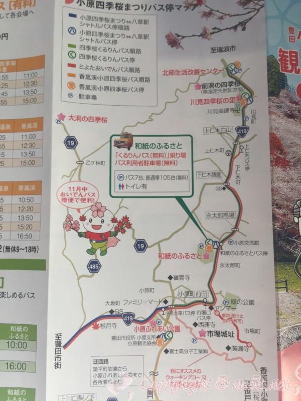 「小原の四季桜」愛知県豊田市、小原四季桜まつりバス停マップ