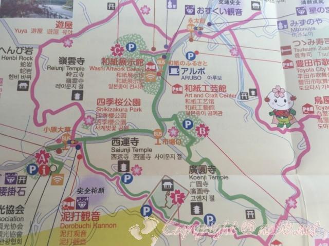 小原四季桜まつり(愛知県豊田市)「四季の回廊2コース」地図