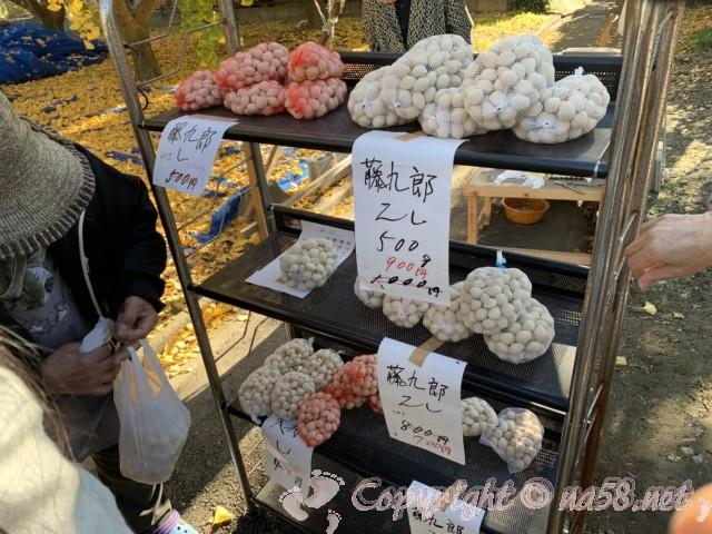 そぶえイチョウ黄葉まつり、付近の道すがらで売られるギンナン