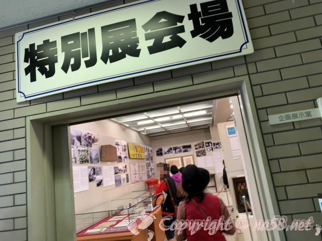 蟹江町歴史民俗資料館(愛知県蟹江町)特別展示会場