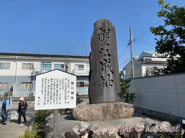 蟹江城址公園(愛知県蟹江町)の城址の石碑