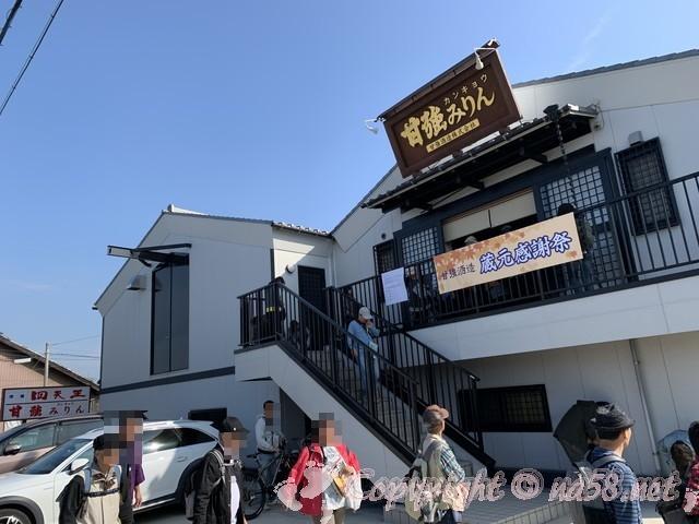「甘強酒造」愛知県蟹江町、外観