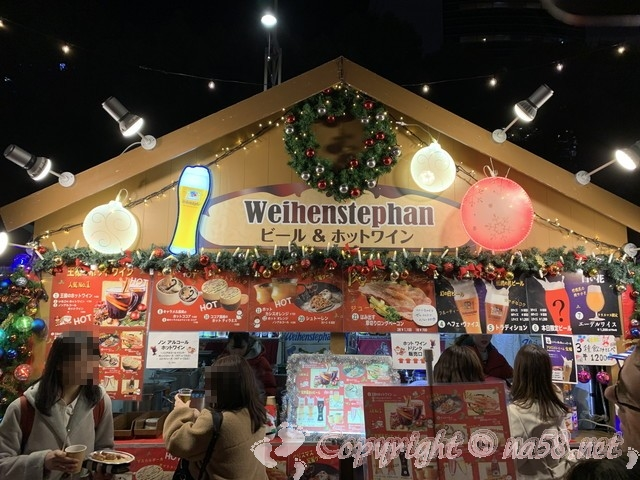 名古屋クリスマスマーケット(中区久屋大通り公園)2019年のヨーロッパ郷土料理の店