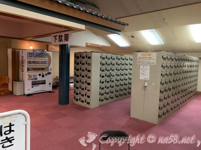 ひまわりの湯(長野県平谷村)下駄箱 カギのないものも