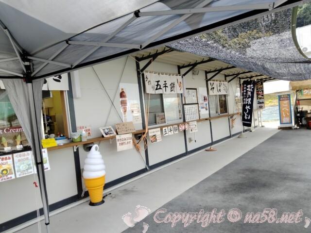 道の駅 どんぐりの里いなぶ 仮店舗