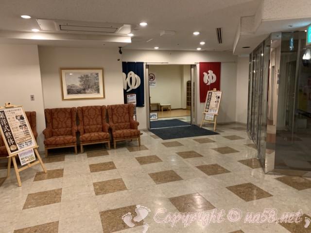 伊東園ホテル熱海館(静岡県熱海市)本館地下一階のお風呂入り口