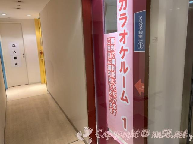 伊東園ホテル熱海館(静岡県熱海市)無料カラオケルーム90分