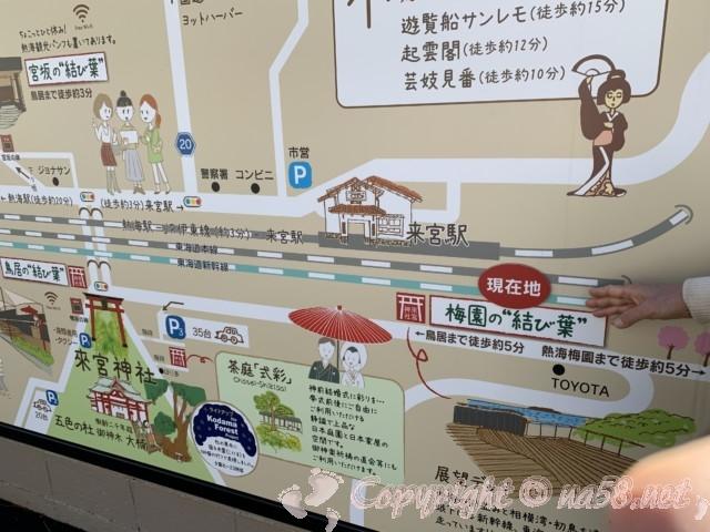 熱海来宮神社、「梅園の結び葉・展望デッキ」(静岡県熱海市)の地図