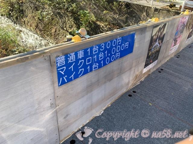 熱海梅園(静岡県熱海市)の駐車場と料金