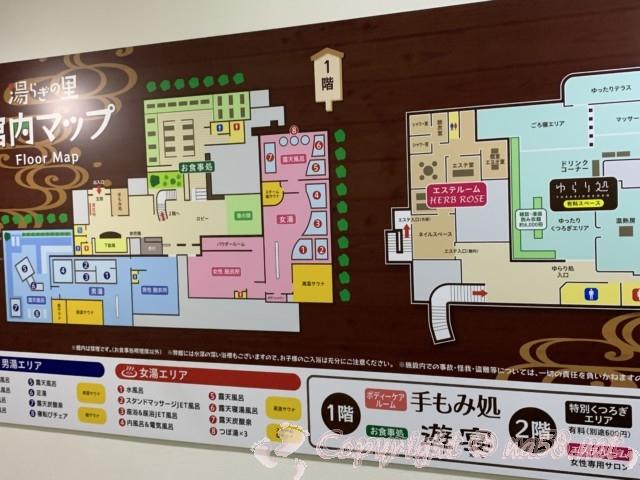 「湯らぎの里」静岡県富士市、館内案内図