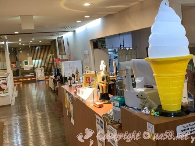 「湯らぎの里」静岡県富士市、食事処「遊宴」