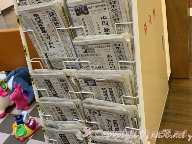 「湯らぎの里」静岡県富士市、一階畳の休憩所に新聞