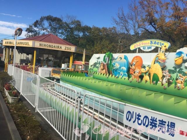 静岡市立日本平動物園(静岡県静岡市)の遊園地