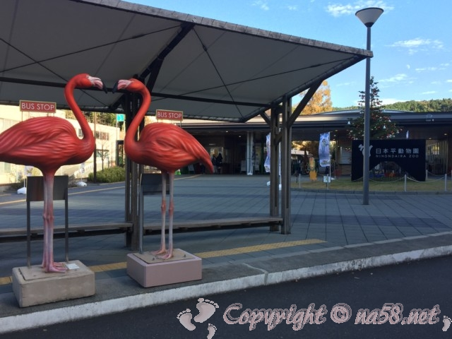 静岡市立日本平動物園(静岡県静岡市)の入り口バス停のフラミンゴのオブジェ