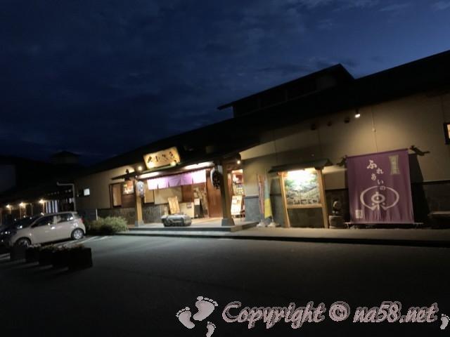 川根温泉・ふれあいの泉(道の駅川根温泉)の入り口、静岡県島田市