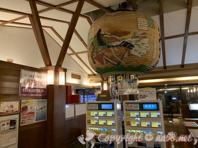 川根温泉・ふれあいの泉(道の駅川根温泉)の券売機と大提灯