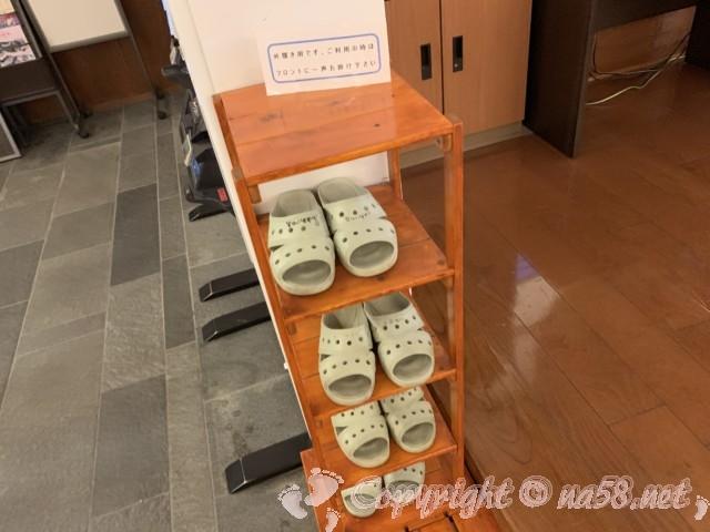 川根温泉、ふれあいの泉、(静岡県島田市)外出用のスリッパ