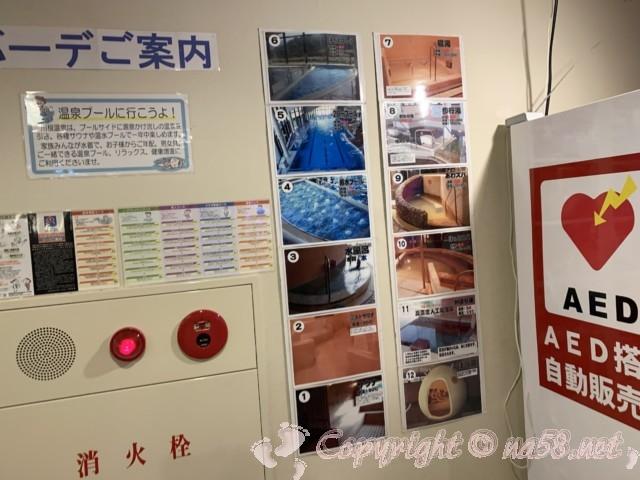 川根温泉・ふれあいの泉(道の駅川根温泉)の浴槽設備について