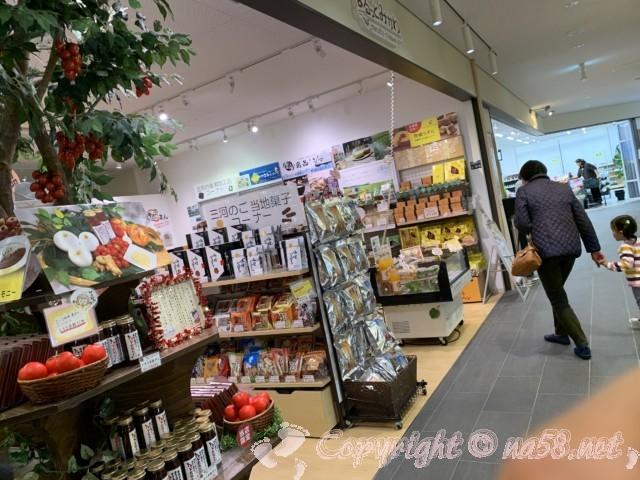 「道の駅とよはし」愛知県豊橋市、土産・物産「トマッテ」にある三河のお菓子など