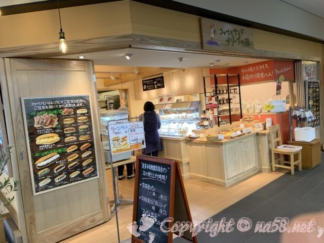 「道の駅とよはし」愛知県豊橋市、土産・物産「トマッテ」にあるコーヒーとサンドイッチの店オリーブの風