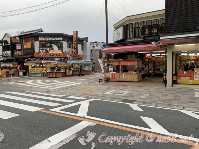 豊川稲荷(愛知県豊川市)に一番近い表参道の商店