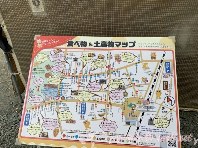 豊川稲荷(愛知県豊川市)食べ物・土産物マップ