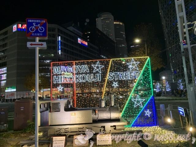 名古屋、笹島交差点のクリスマスイルミネーション