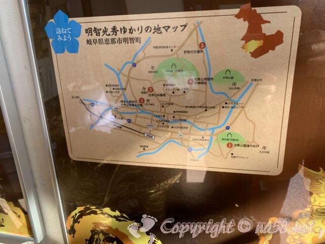 明智光秀のゆかりの地マップ、大正浪漫館にあるマップ