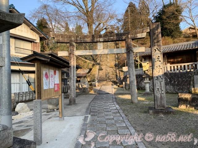 光秀お手植えの楓がある八王子神社(岐阜県恵那市明智町)鳥居