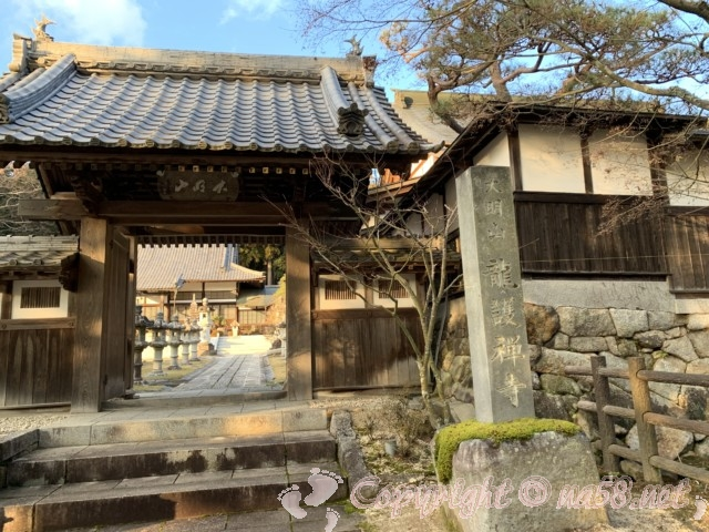 明智光秀公のお墓(龍護寺)岐阜県恵那市明智町の門と石碑