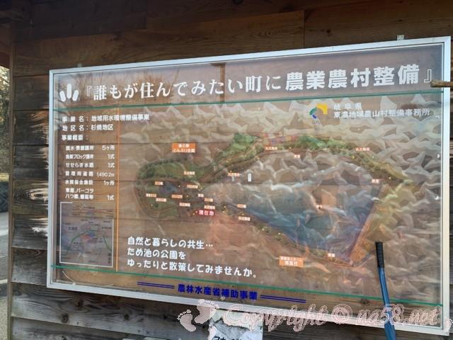 「道の駅 土岐美濃焼街道 どんぶり会館」(岐阜県土岐市)のとなりの池の整備図