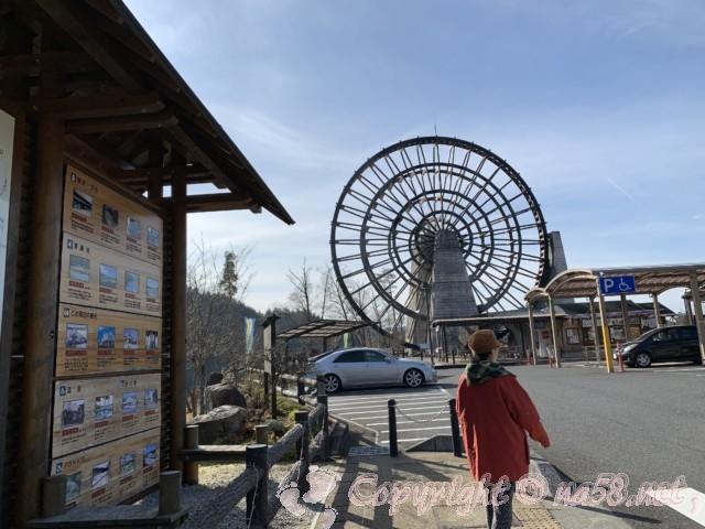 「道の駅おばあちゃん市・山岡」(岐阜県恵那市)の日本一の木製水車と駐車場