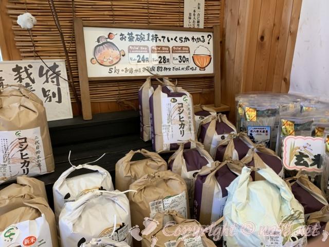 道の駅おばあちゃん市・山岡(岐阜県恵那市)の販売所、お米も多数