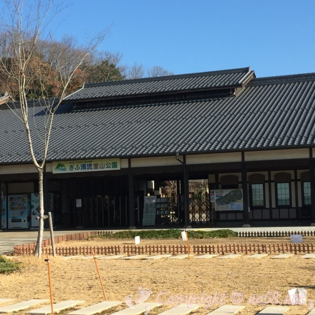 「ぎふ清流里山公園」(岐阜県美濃加茂市)入り口玄関