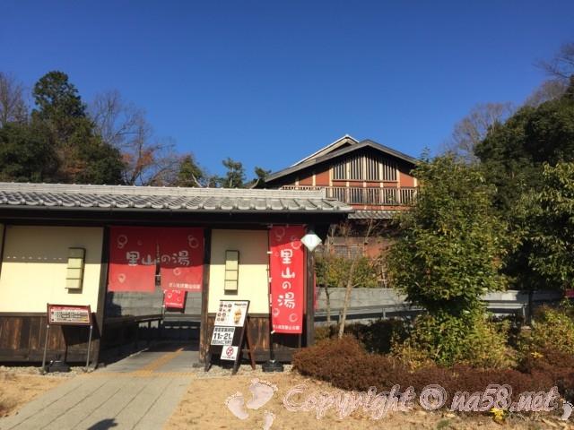 「ぎふ清流里山公園」(岐阜県美濃加茂市)の里山の湯、外観