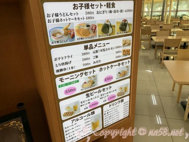 湯の華食堂の「湯の華亭」のメニュー(岐阜県可児市)お子様セット軽食メニュー