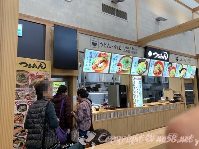 「道の駅とよはし」愛知県豊橋市、土産・物産「トマッテ」にあ「つるあん」
