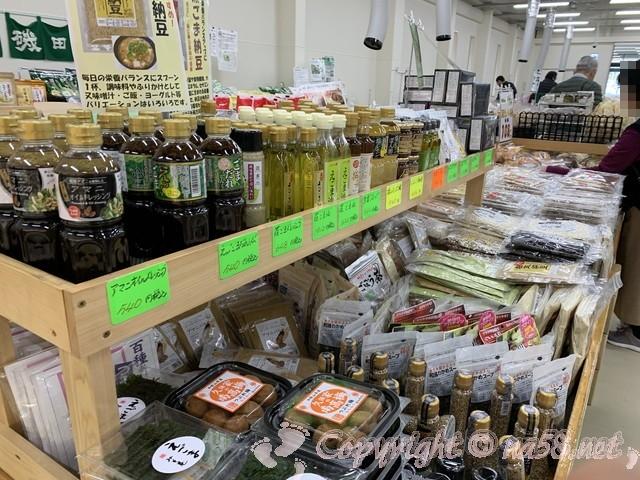 「道の駅とよはし」愛知県豊橋市、土産・物産「トマッテ」内物産