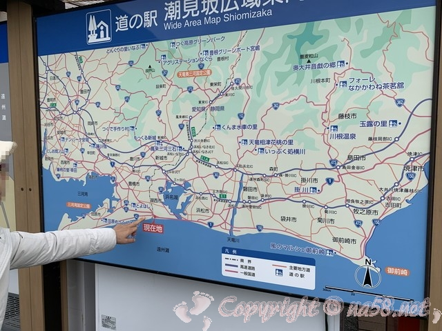 「道の駅潮見坂」(静岡県湖西市)の地図、浜名湖の西