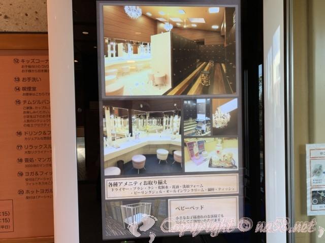 天然温泉かきつばた(愛知県刈谷市)女湯のアメニティ、パウダールームの様子