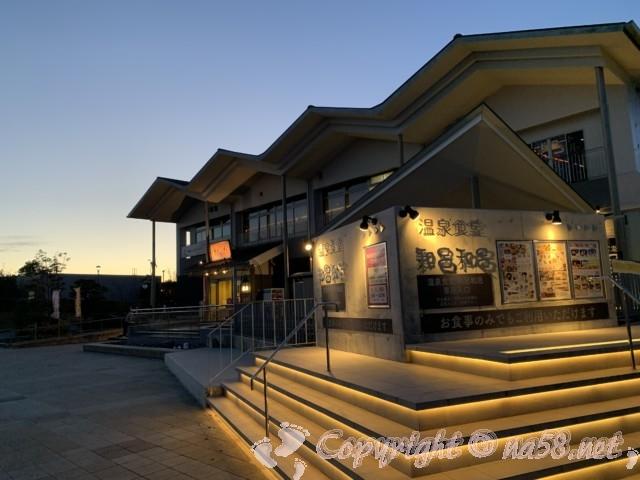 天然温泉かきつばた(愛知県刈谷市)夕暮れ時
