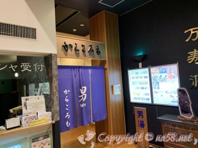 天然温泉かきつばた(愛知県刈谷市)男湯の入り口