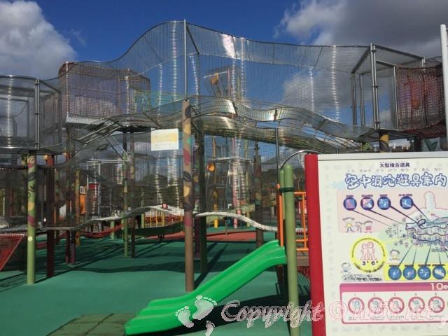 岩ケ池公園(刈谷ハイウェイオアシスの公園)の大型遊具無料