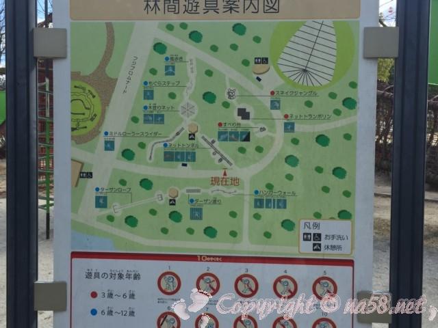 岩ケ池公園(刈谷ハイウェイオアシスの公園)林間遊具案内図