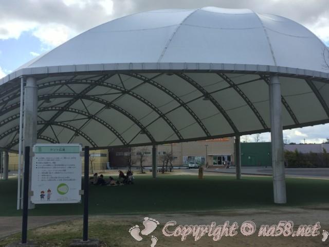 岩ケ池公園(刈谷ハイウェイオアシスの公園)のテント広場