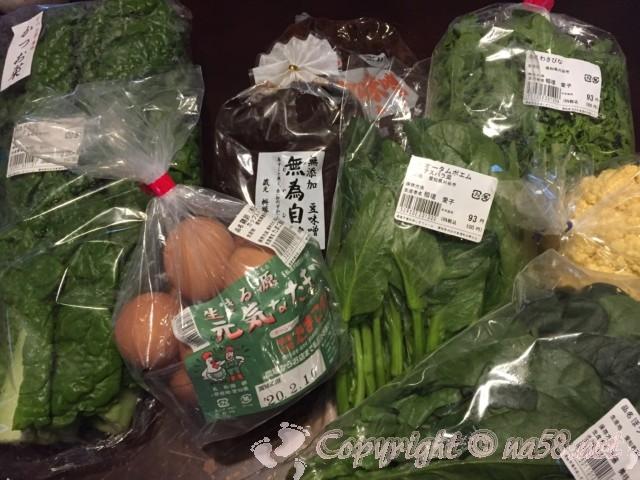 刈谷ハイウェイオアシス(愛知県刈谷市)の公園側、おあしすファームで野菜と味噌購入