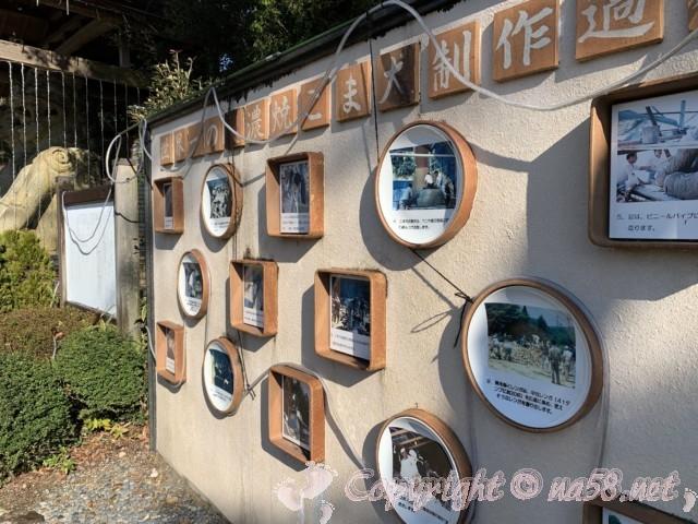 世界一(日本一)の狛犬(こまいぬ)岐阜県瑞浪市の製作過程を陶器のパネルで